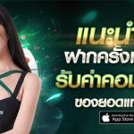 sagame6699_casino_ (3)